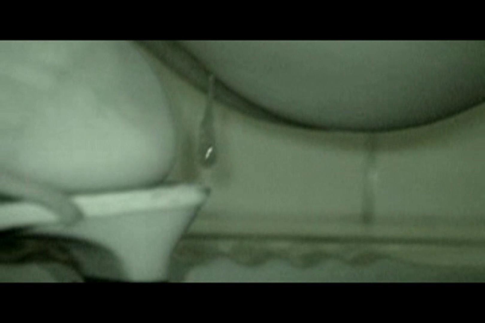 ぼっとん洗面所スペシャルVol.16 独身エッチOL | おまんこモロ出し  24pic 18