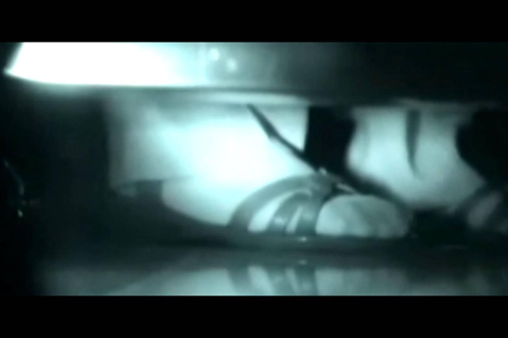 ぼっとん洗面所スペシャルVol.19 洗面所 | おまんこモロ出し  109pic 44