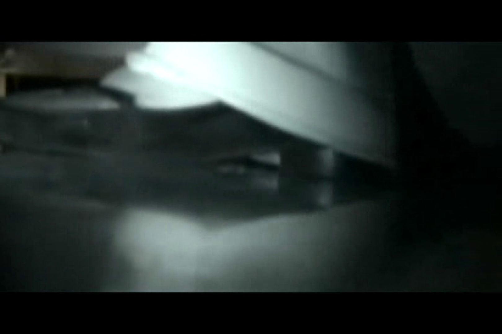 ぼっとん洗面所スペシャルVol.19 洗面所 | おまんこモロ出し  109pic 68