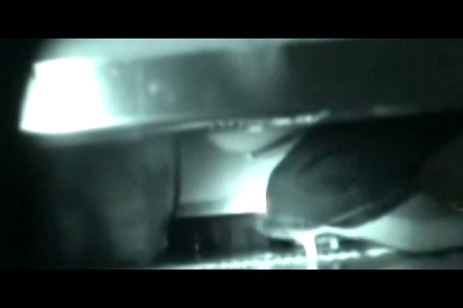 ぼっとん洗面所スペシャルVol.19 洗面所 | おまんこモロ出し  109pic 109