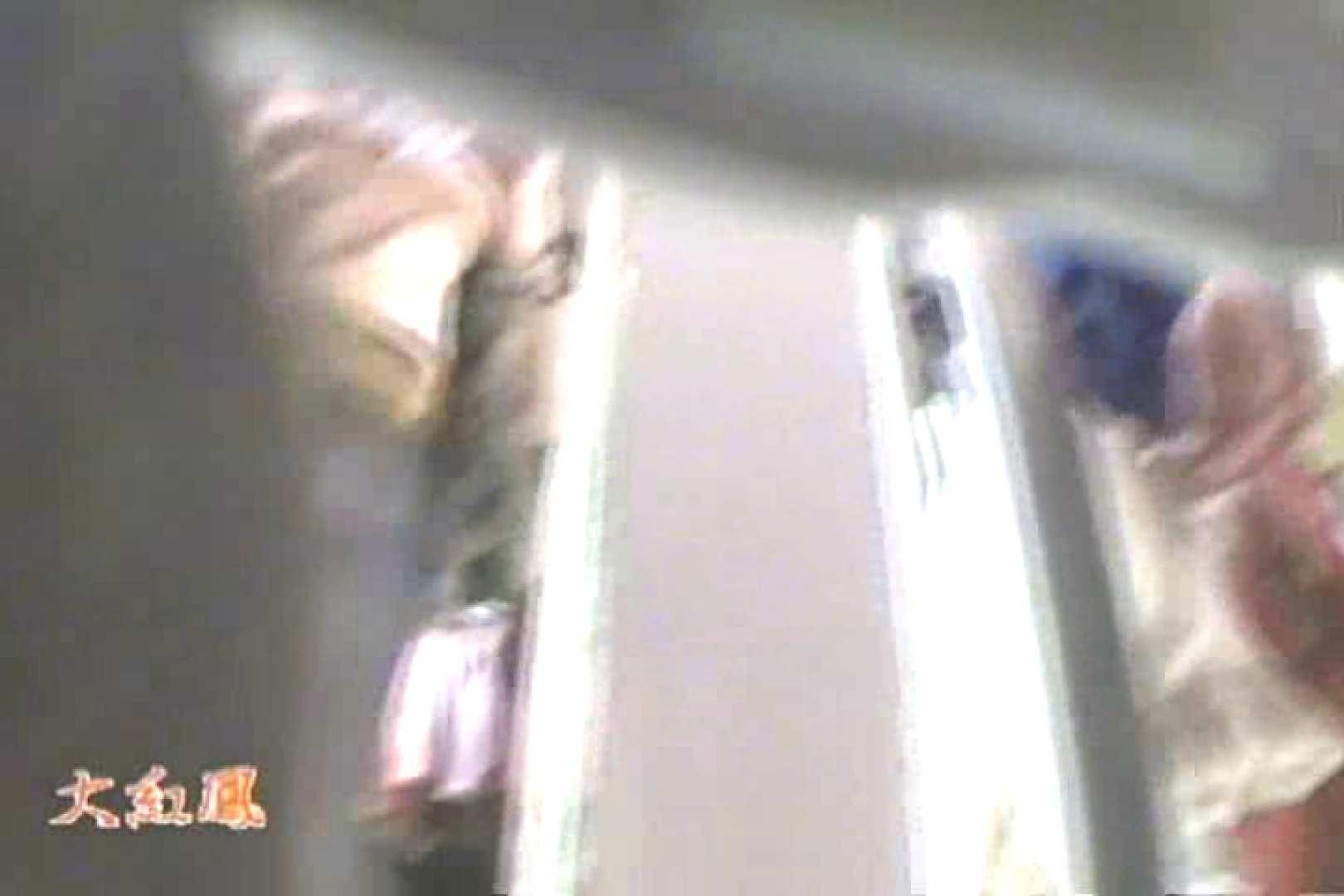 究極カリスマショップ逆さ撮り 完全保存版02 盗撮 | 覗き  108pic 18