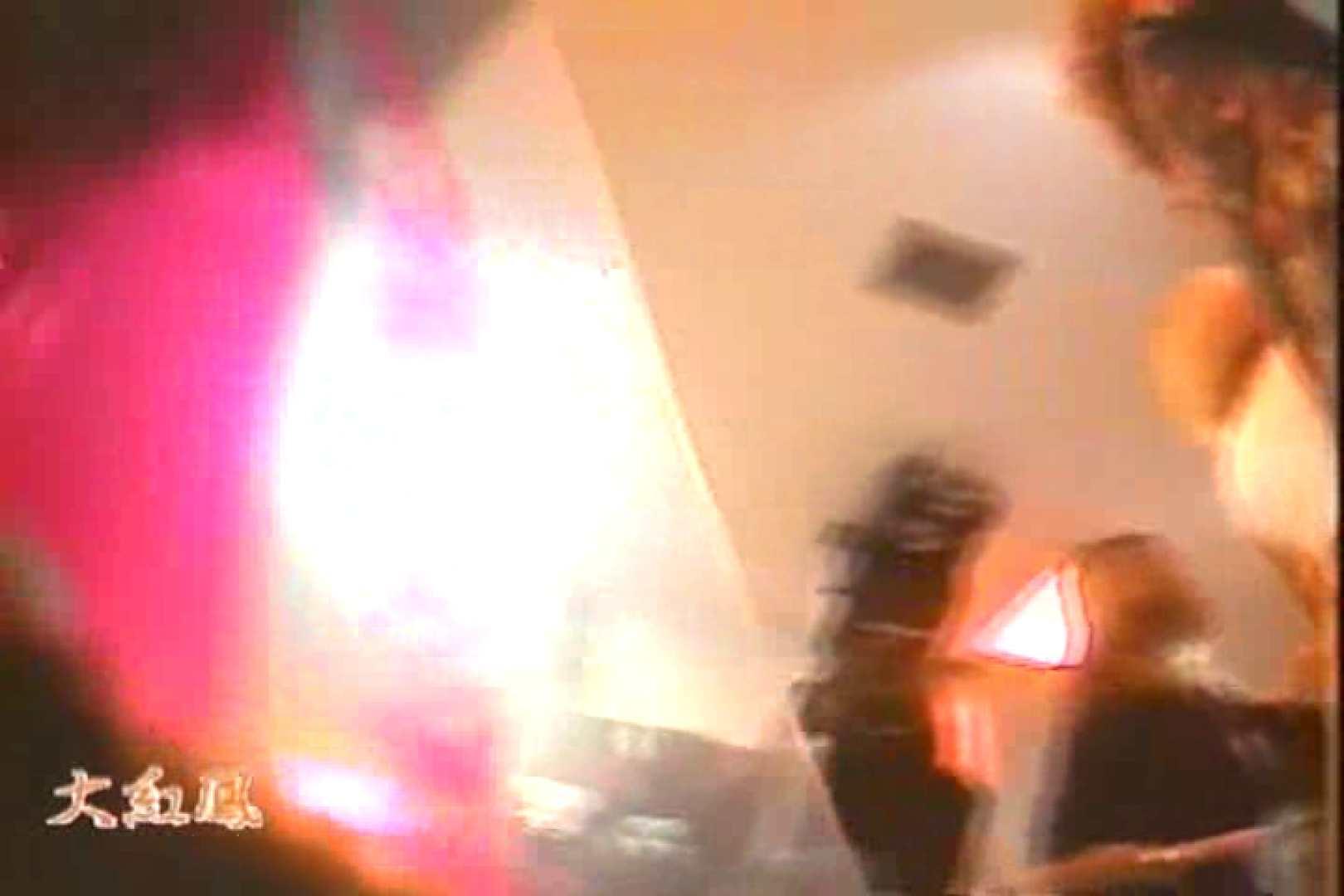 究極カリスマショップ逆さ撮り 完全保存版02 盗撮 | 覗き  108pic 31