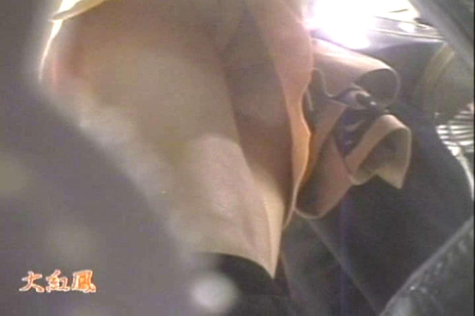 究極カリスマショップ逆さ撮り 完全保存版02 盗撮 | 覗き  108pic 72