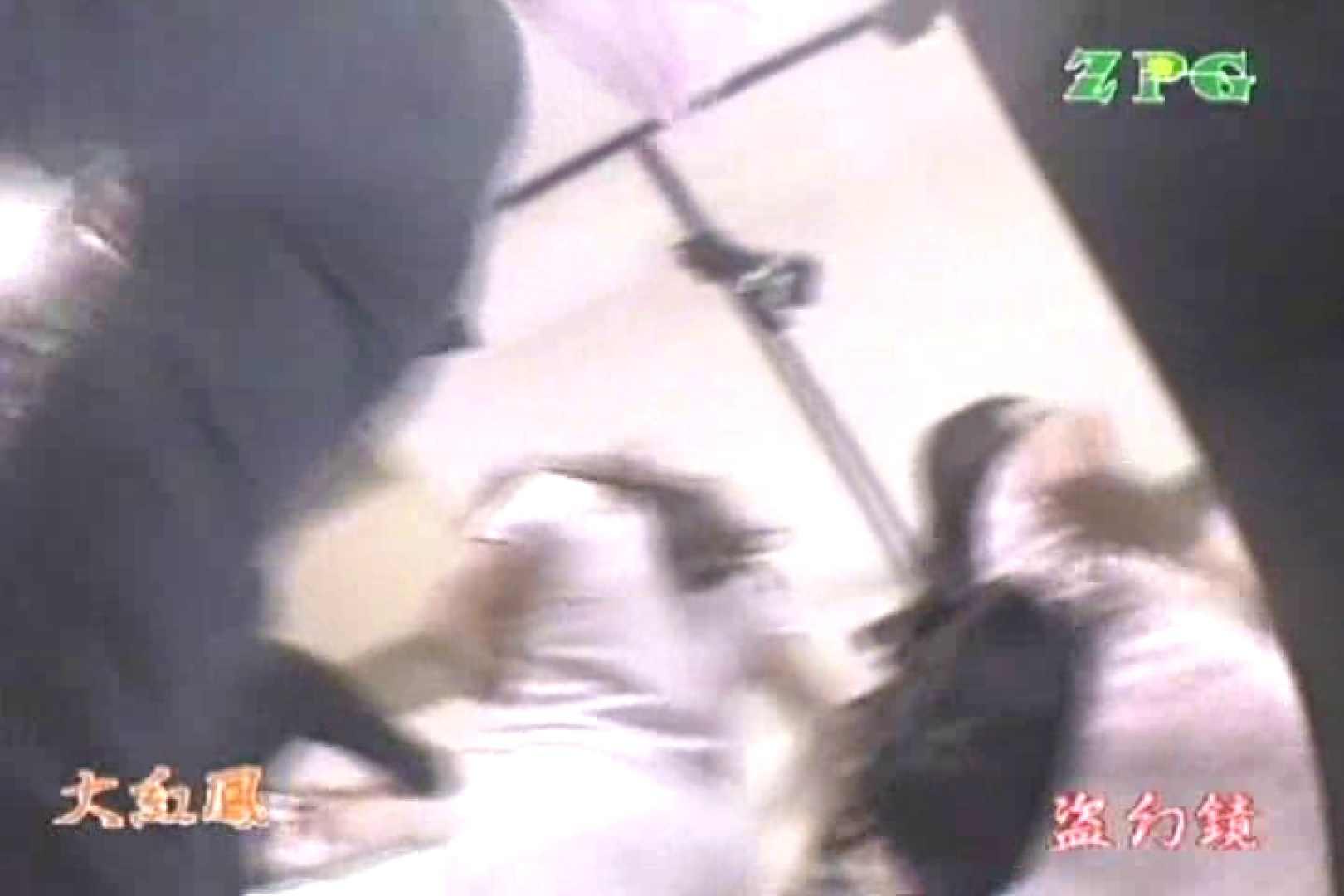 究極カリスマショップ逆さ撮り 完全保存版02 盗撮 | 覗き  108pic 79