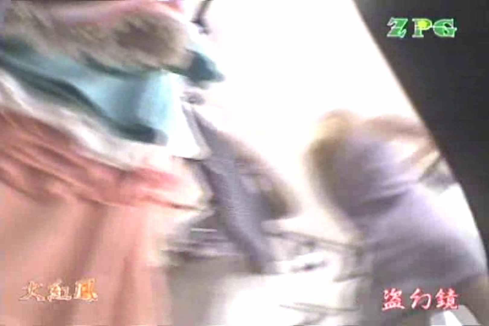究極カリスマショップ逆さ撮り 完全保存版02 盗撮 | 覗き  108pic 84
