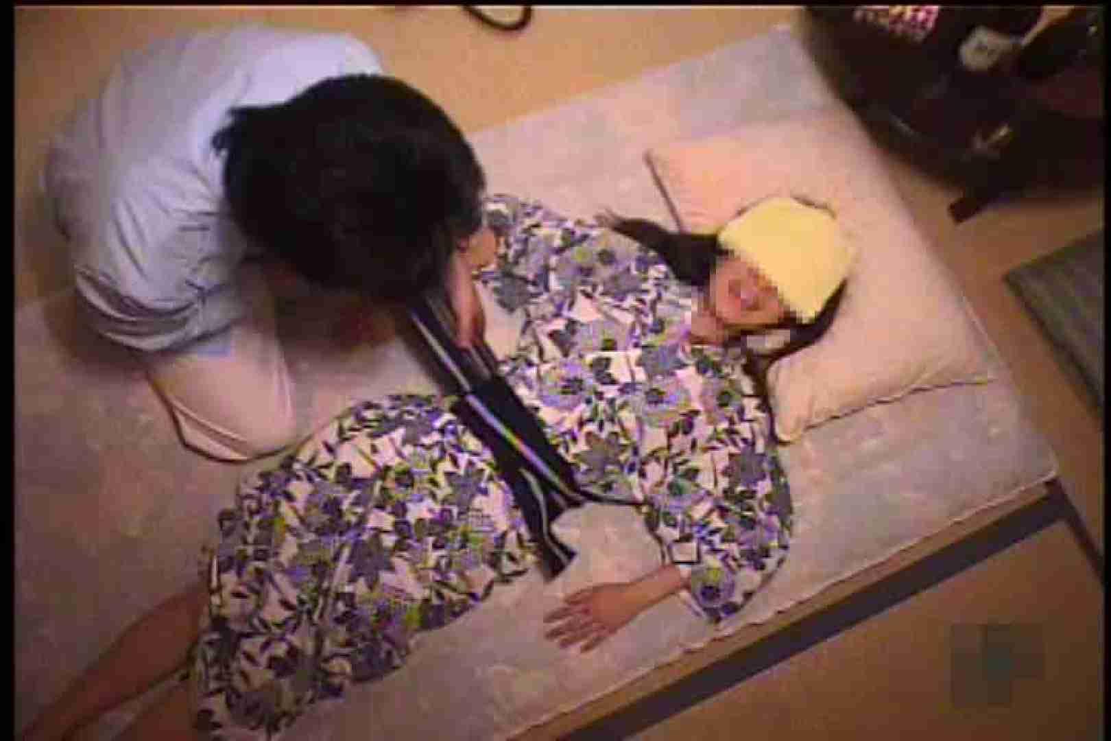 女性専用会員制風俗の実態!!Vol.6 マッサージ   独身エッチOL  46pic 31