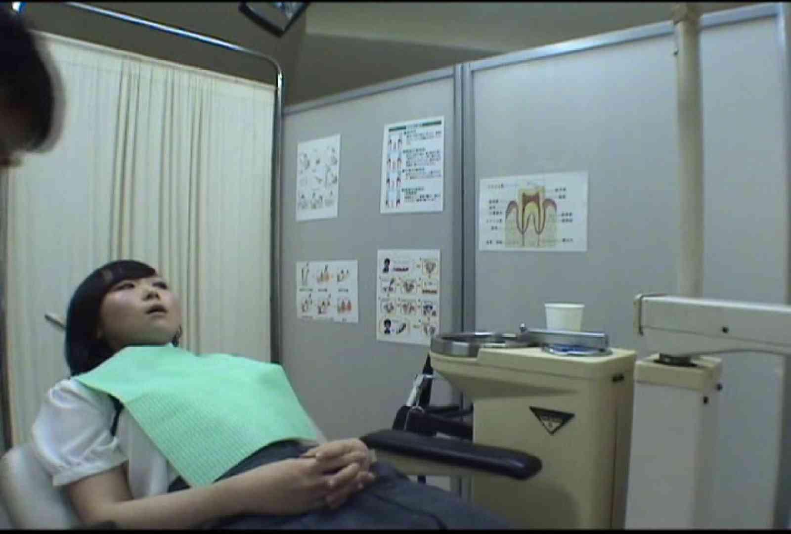 看護師が流出させた歯科医院接写パンツVol.6 接写 | 独身エッチOL  75pic 18