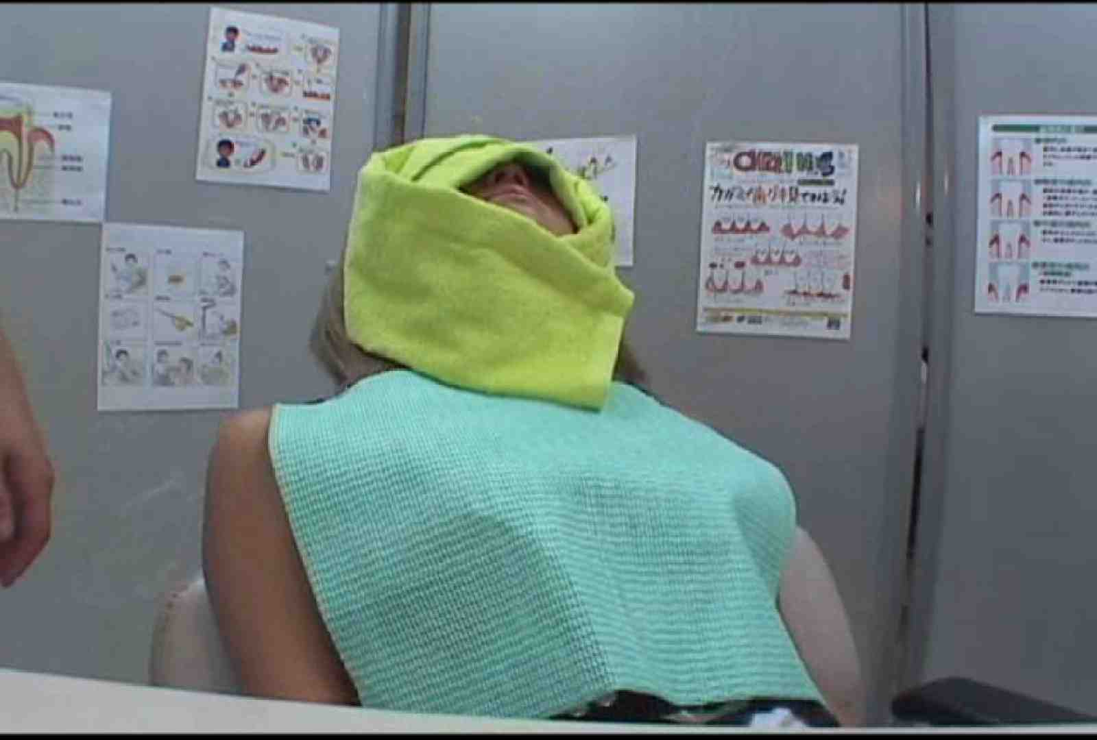 看護師が流出させた歯科医院接写パンツVol.6 接写 | 独身エッチOL  75pic 26