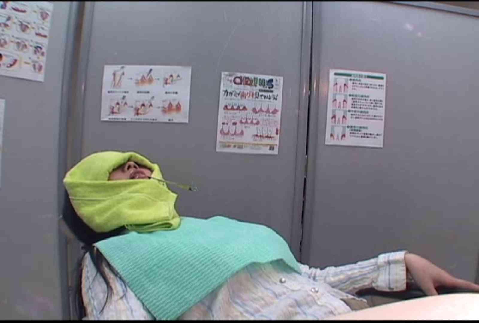 看護師が流出させた歯科医院接写パンツVol.6 接写 | 独身エッチOL  75pic 40