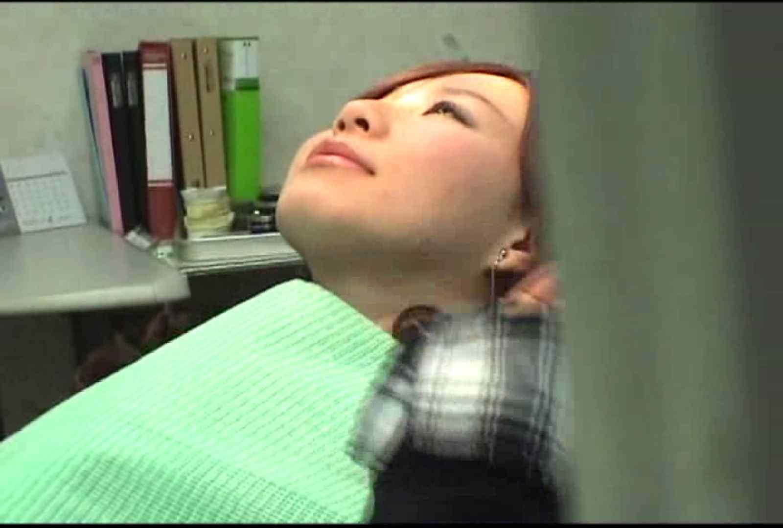 看護師が流出させた歯科医院接写パンツVol.6 接写 | 独身エッチOL  75pic 53