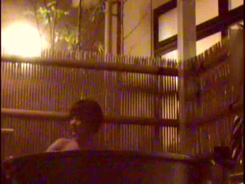 ギャル友みんなで入浴中!Vol.8 独身エッチOL | ギャルライフ  83pic 41
