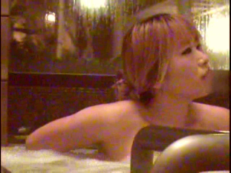 ギャル友みんなで入浴中!Vol.8 独身エッチOL | ギャルライフ  83pic 56