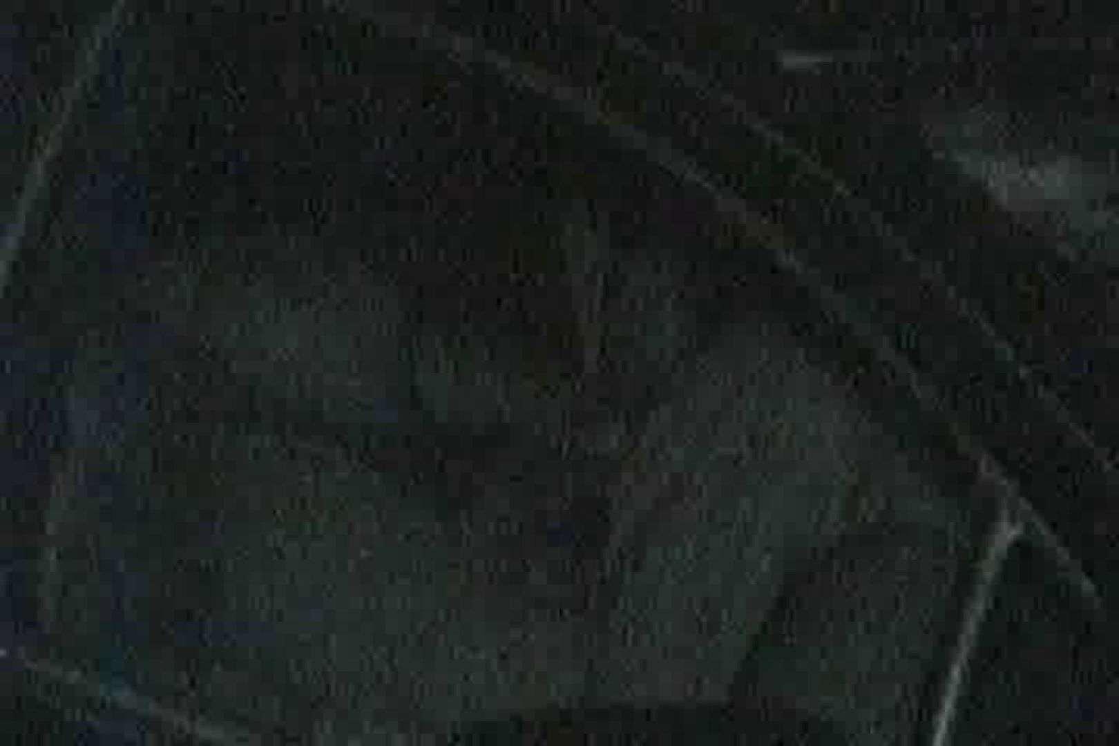 充血監督の深夜の運動会Vol.105 車 | ラブホテル  82pic 38