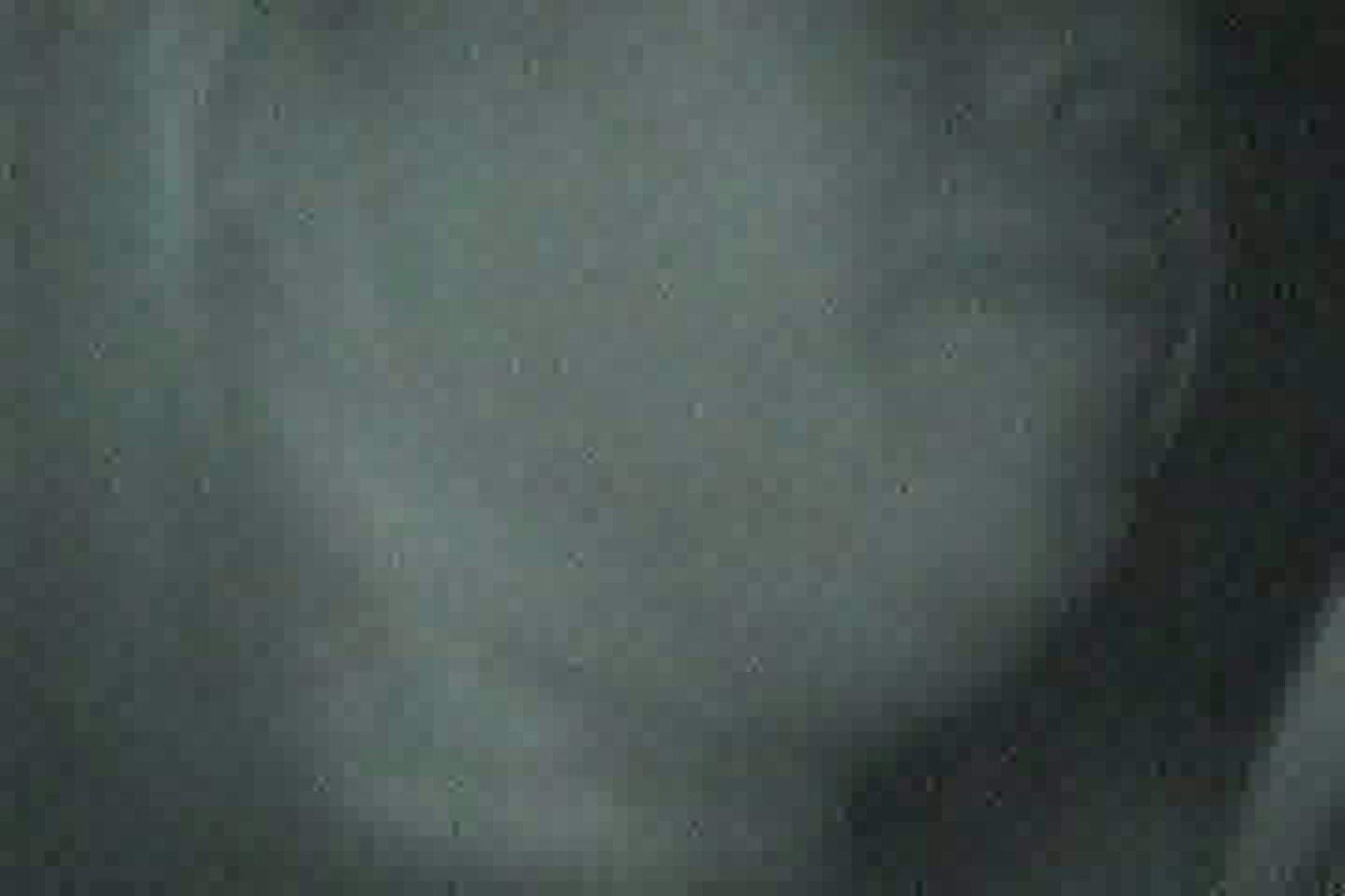 充血監督の深夜の運動会Vol.105 車 | ラブホテル  82pic 43
