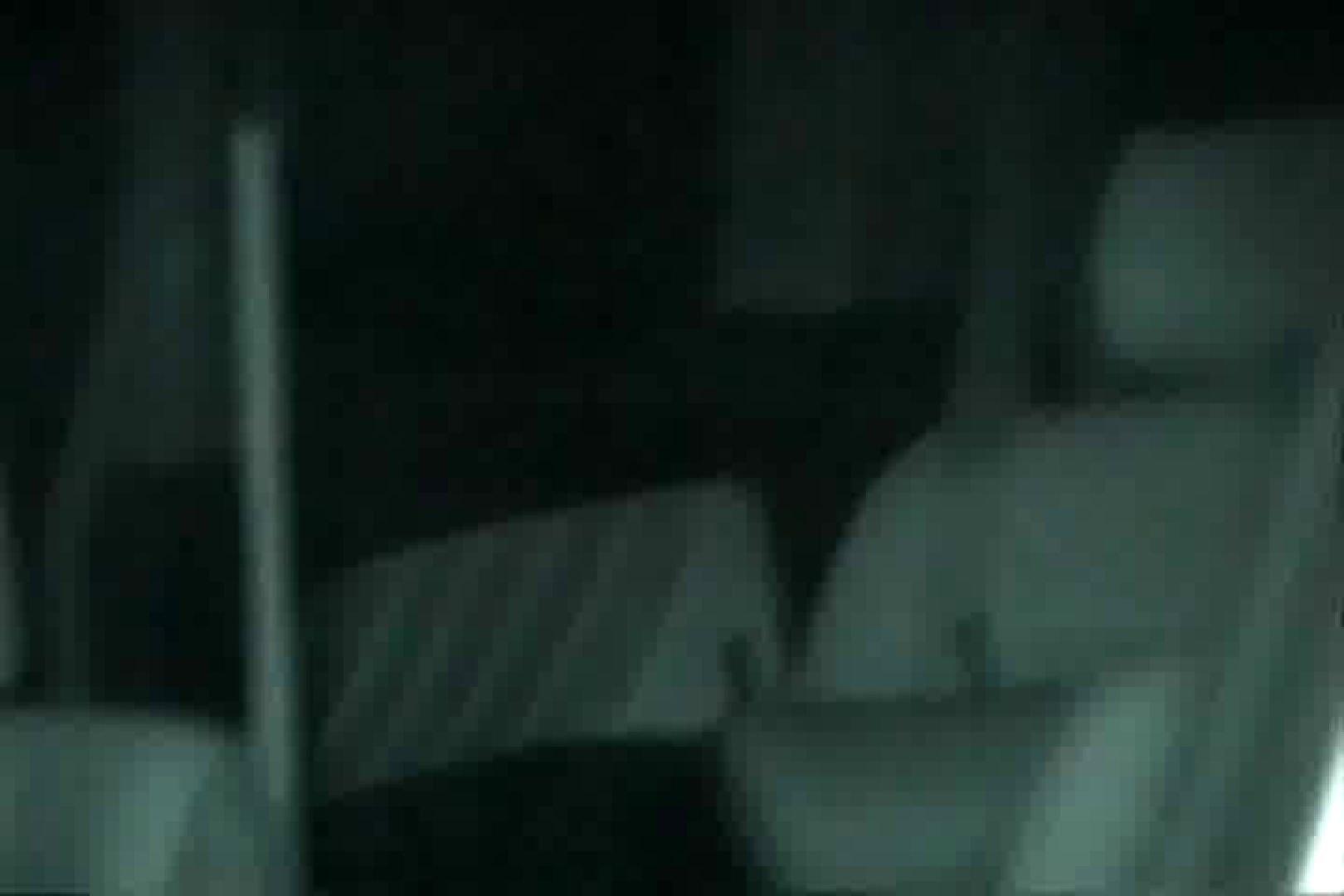 充血監督の深夜の運動会Vol.124 独身エッチOL | 生セックス  87pic 47