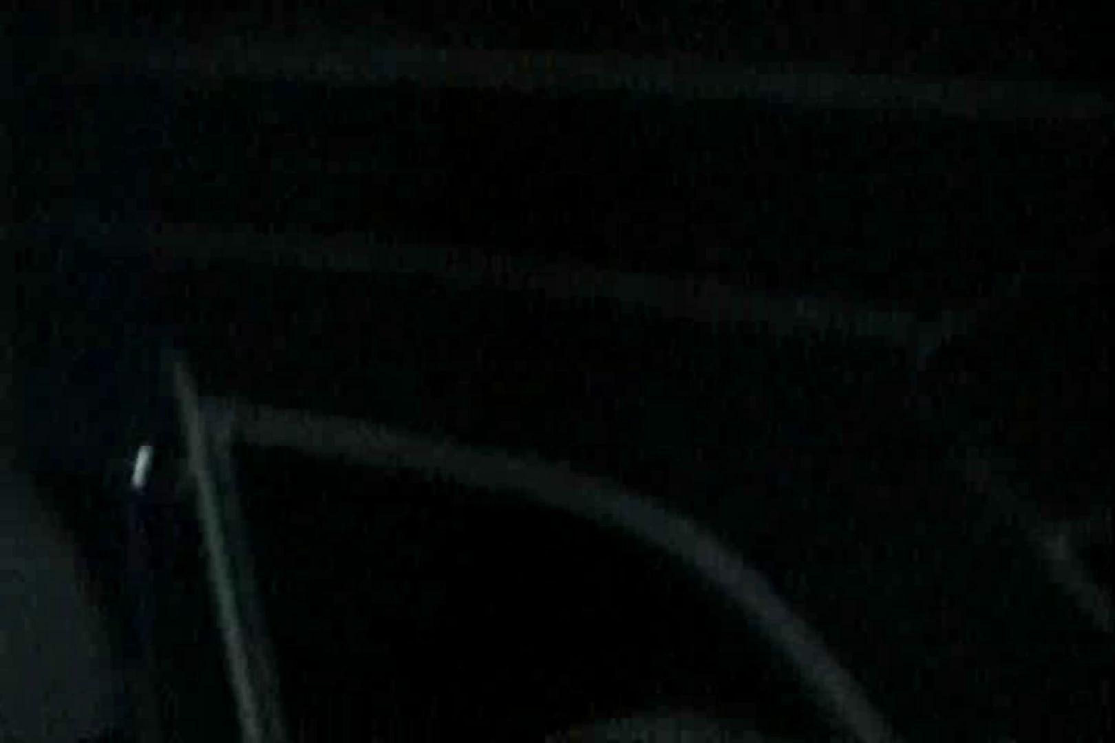 充血監督の深夜の運動会Vol.124 独身エッチOL | 生セックス  87pic 81