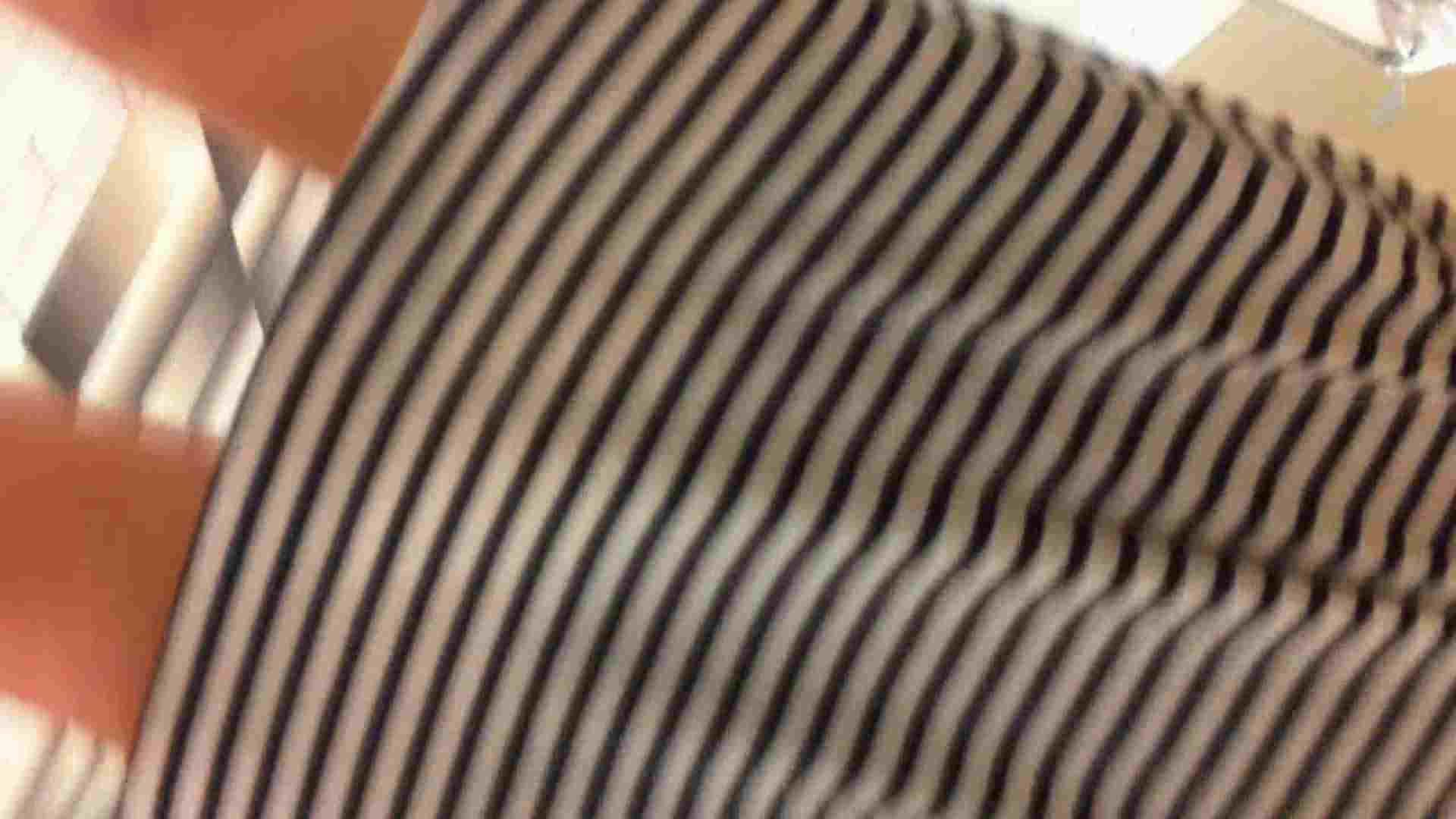 フルHD ショップ店員千人斬り! 大画面ノーカット完全版 vol.02 高画質 | パンチラハメ撮り  75pic 9