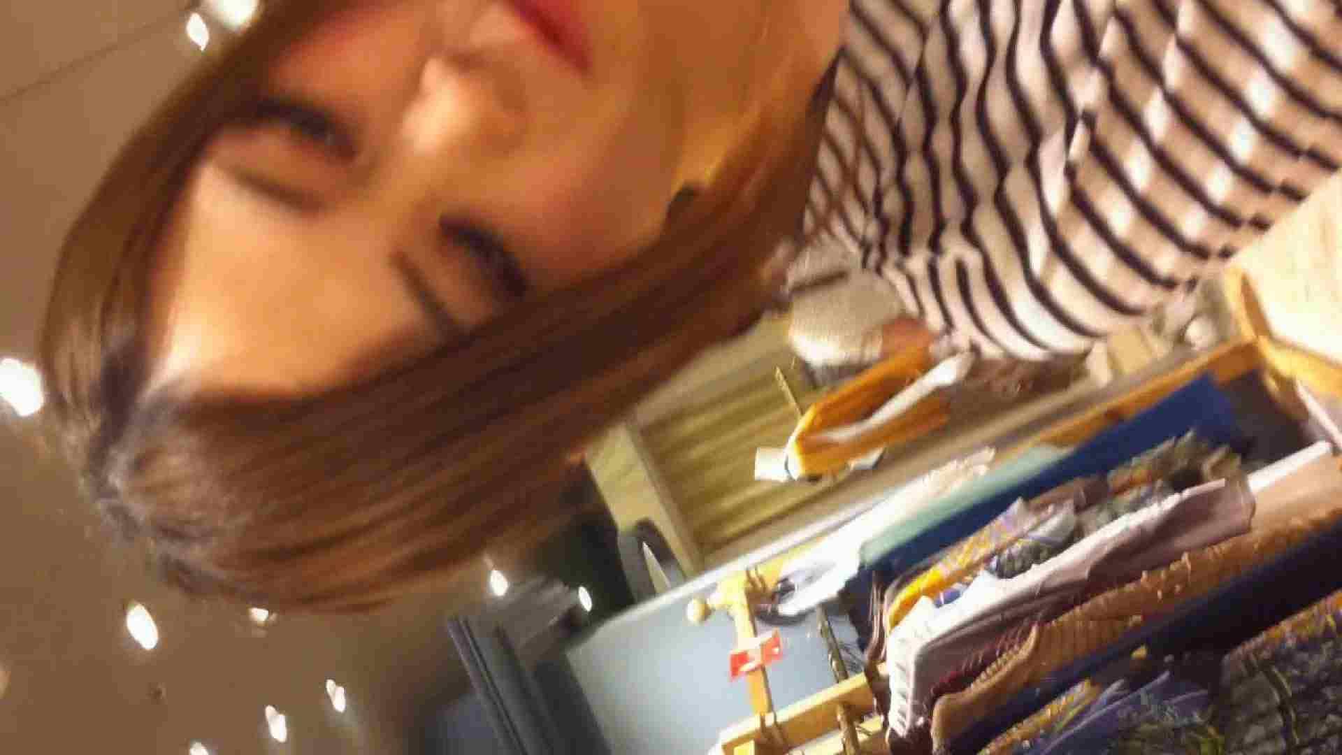 フルHD ショップ店員千人斬り! 大画面ノーカット完全版 vol.02 高画質 | パンチラハメ撮り  75pic 14