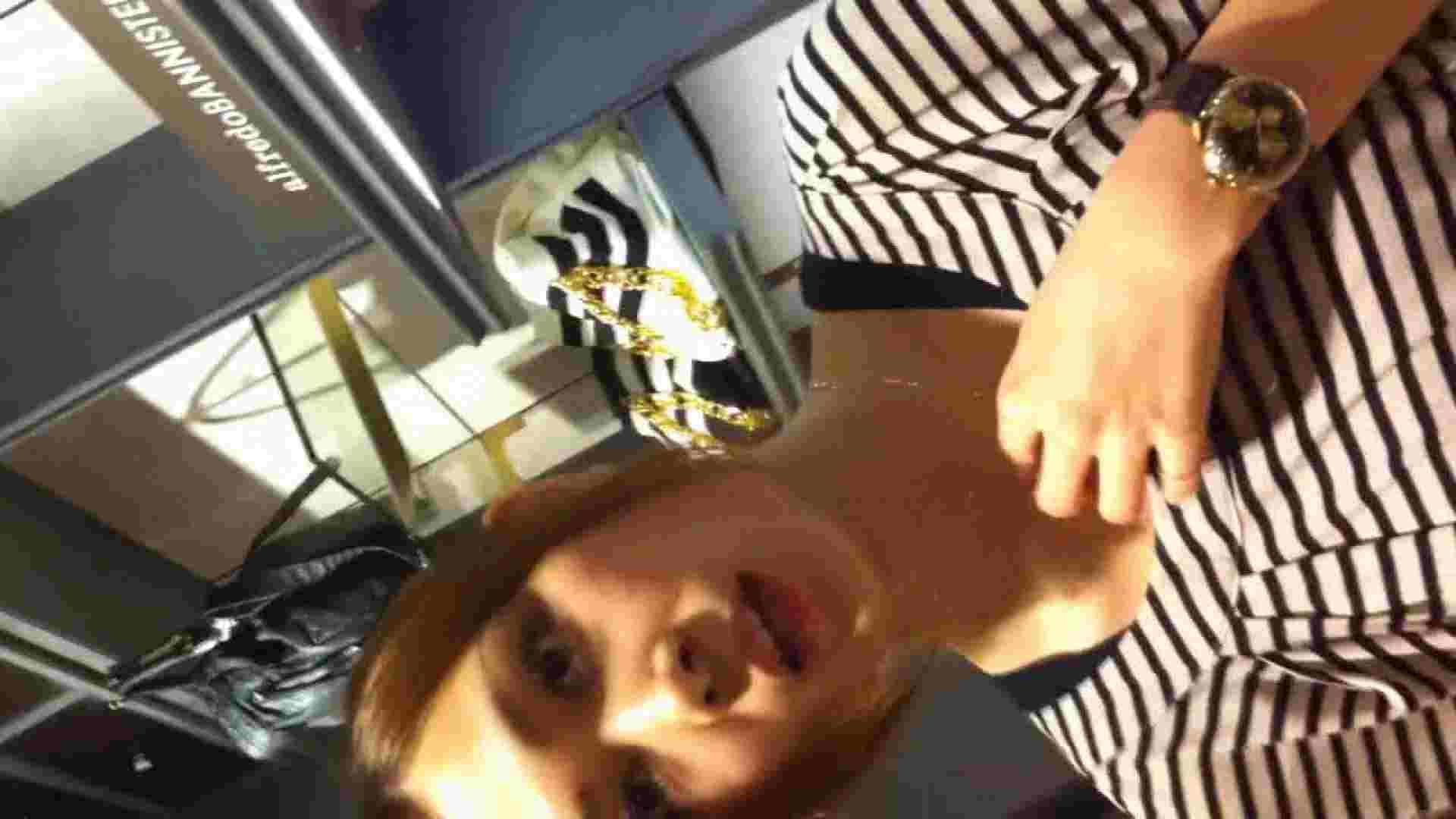 フルHD ショップ店員千人斬り! 大画面ノーカット完全版 vol.02 高画質 | パンチラハメ撮り  75pic 41