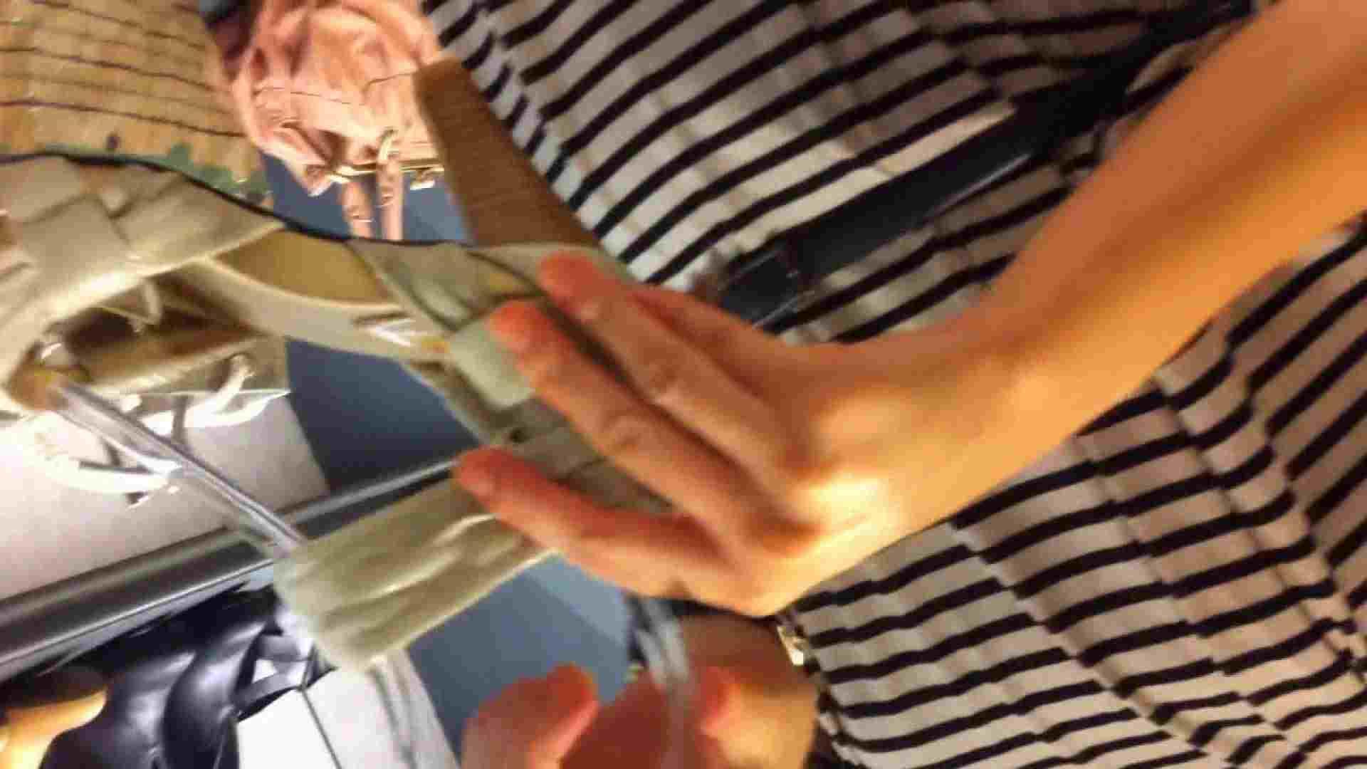 フルHD ショップ店員千人斬り! 大画面ノーカット完全版 vol.02 高画質 | パンチラハメ撮り  75pic 73