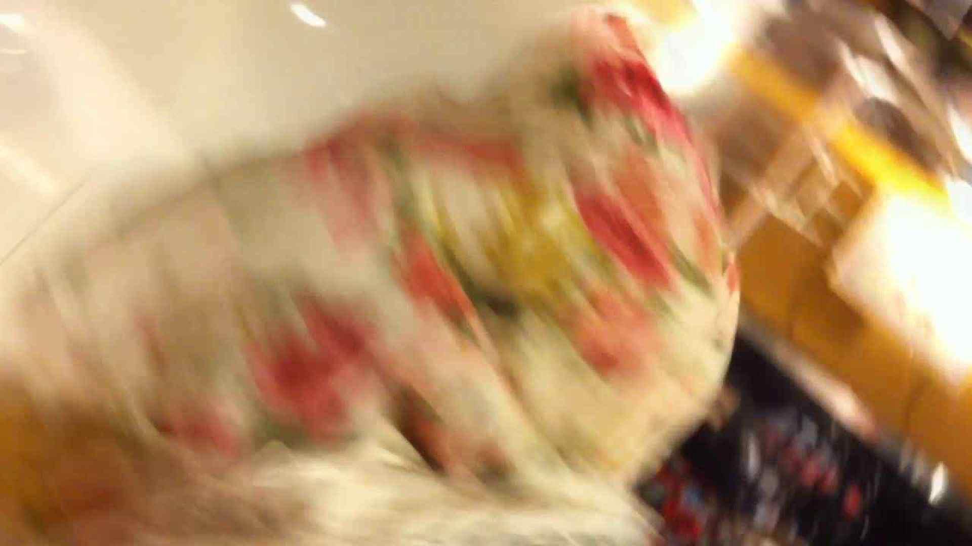 フルHD ショップ店員千人斬り! 大画面ノーカット完全版 vol.27 独身エッチOL   チラ  21pic 4