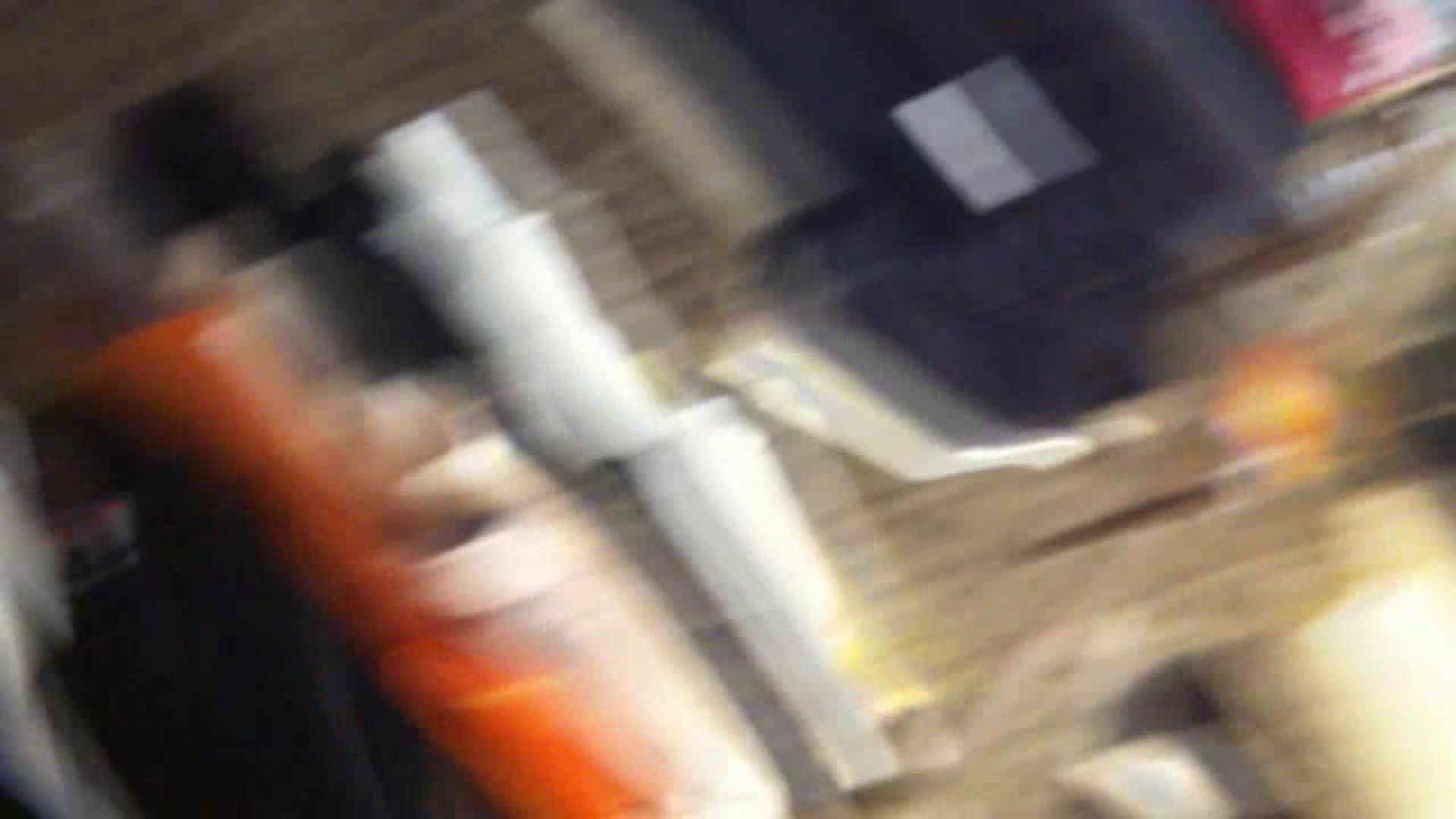 フルHD ショップ店員千人斬り! 大画面ノーカット完全版 vol.44 チラ | 独身エッチOL  71pic 18