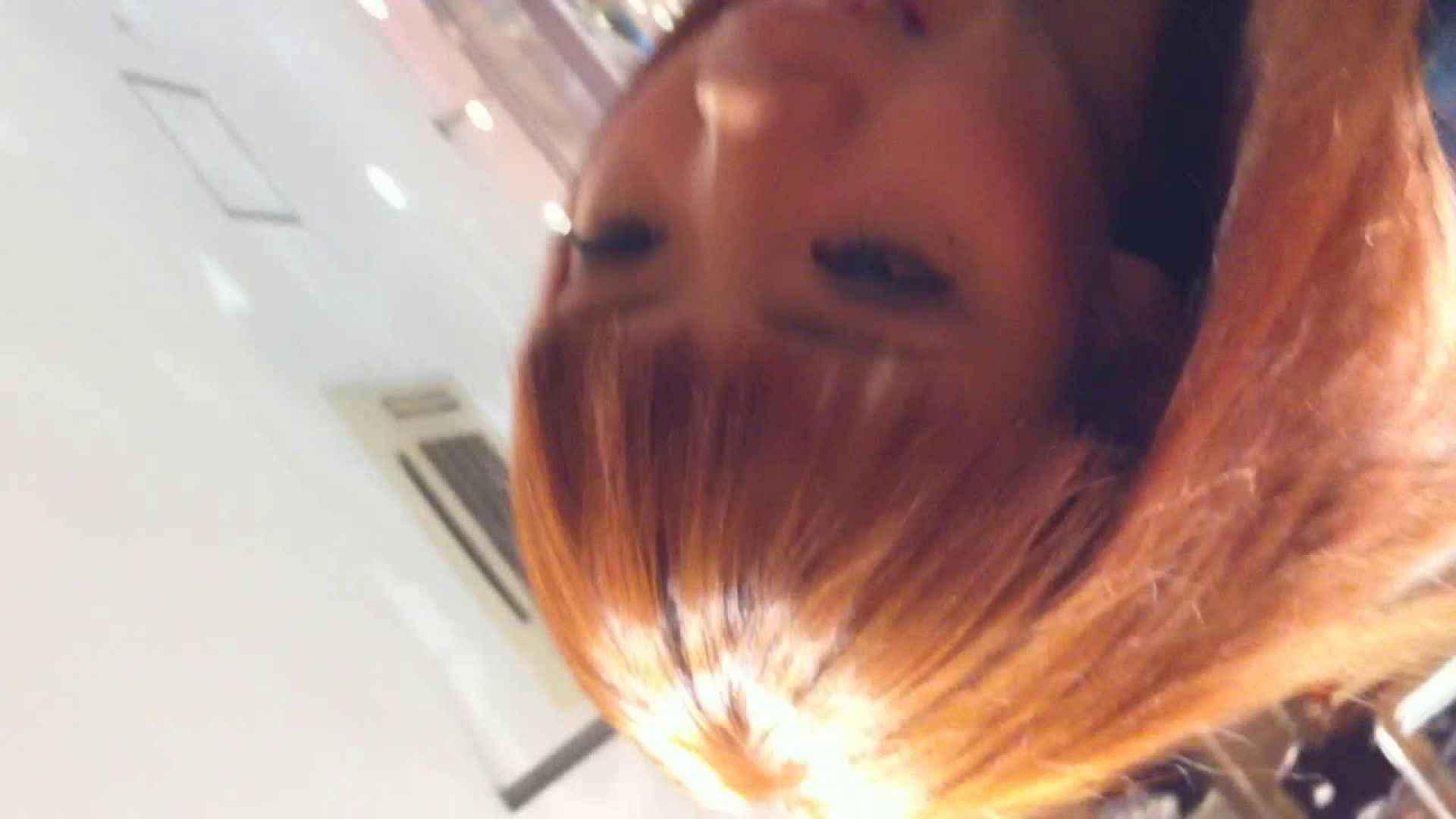 フルHD ショップ店員千人斬り! 大画面ノーカット完全版 vol.44 チラ | 独身エッチOL  71pic 47