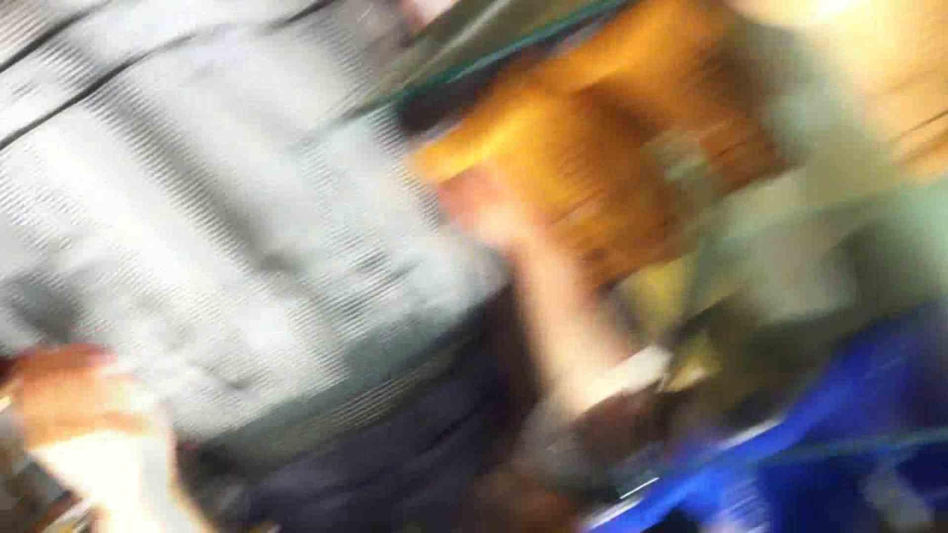 フルHD ショップ店員千人斬り! 大画面ノーカット完全版 vol.52 独身エッチOL   0  82pic 30
