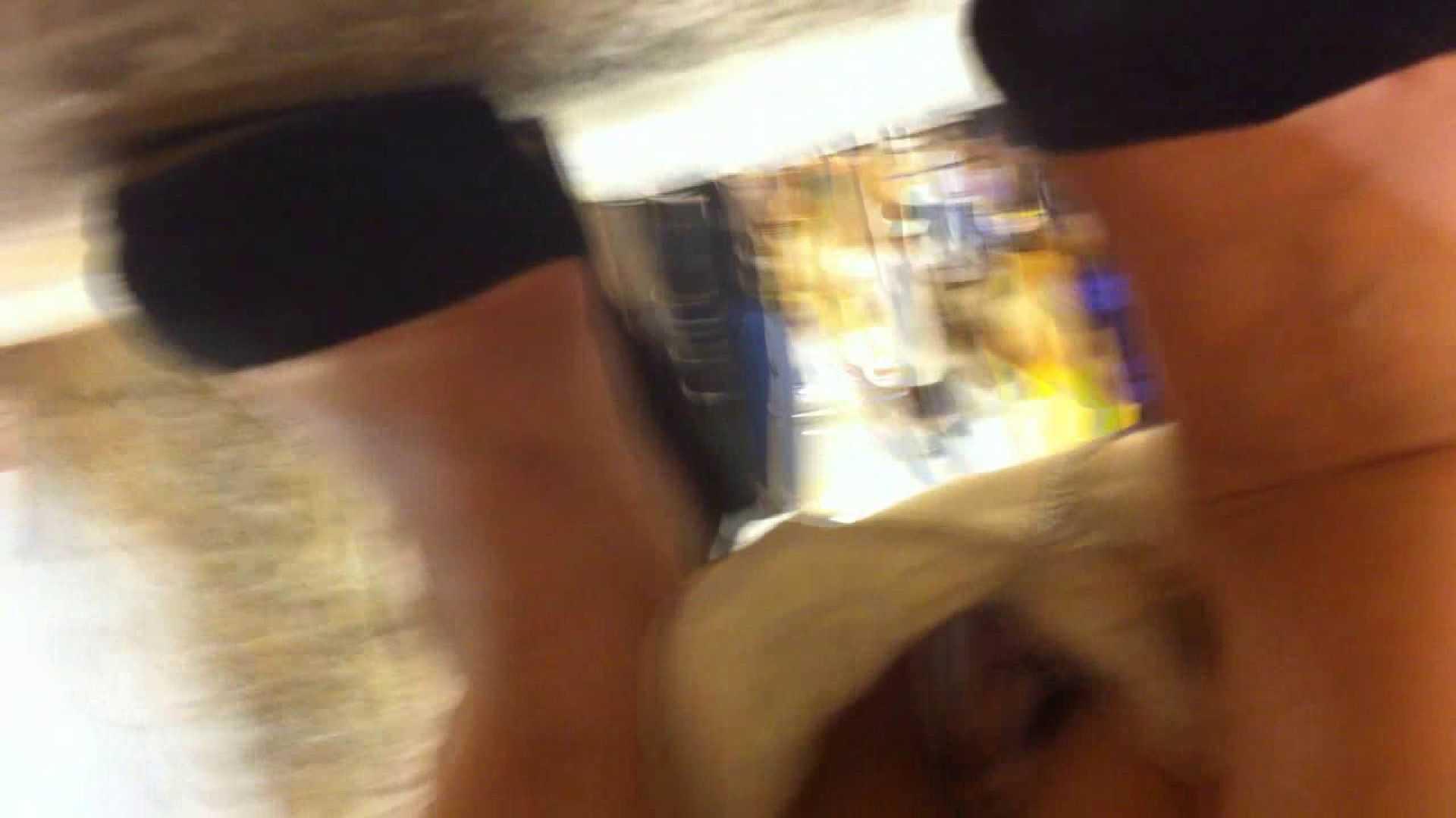 フルHD ショップ店員千人斬り! 大画面ノーカット完全版 vol.72 独身エッチOL | 接写  83pic 65