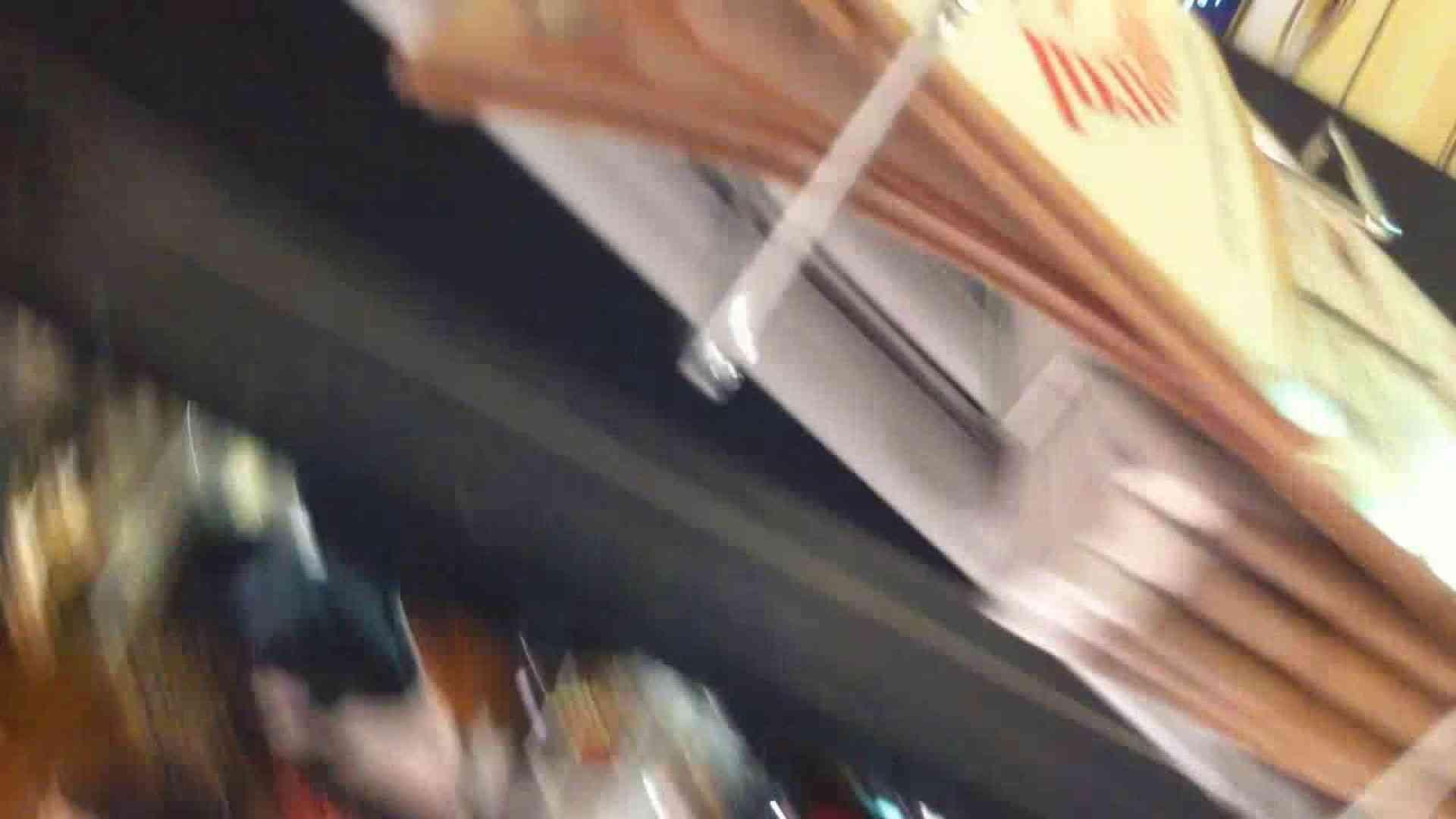 フルHD ショップ店員千人斬り! 大画面ノーカット完全版 vol.87 接写 | チラ  107pic 1